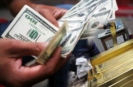 Tỷ giá VND/USD có chiều hướng giảm mạnh